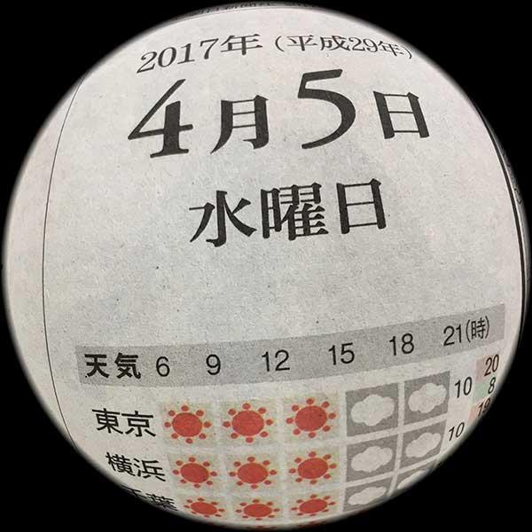 20170405